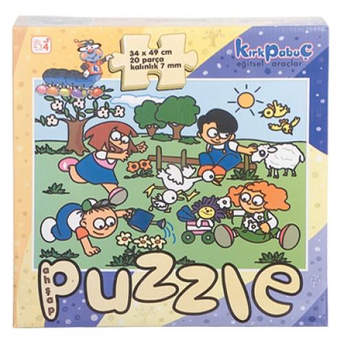 Ahşap Mevsimler Puzzle (İlkbahar) modelleri, Ahşap Mevsimler Puzzle (İlkbahar) fiyatı, anaokulu Ahşap Oyuncaklar fiyatları, anasınıfı Ahşap Oyuncaklar modelleri görselleri ve resimleri, anaokulu kreş malzemeleri