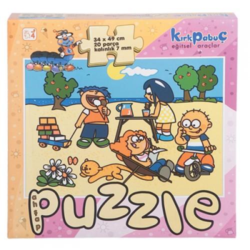 Ahşap Mevsimler Puzzle (Yaz) modelleri, Ahşap Mevsimler Puzzle (Yaz) fiyatı, anaokulu Ahşap Oyuncaklar fiyatları, anasınıfı Ahşap Oyuncaklar modelleri görselleri ve resimleri, anaokulu kreş malzemeleri