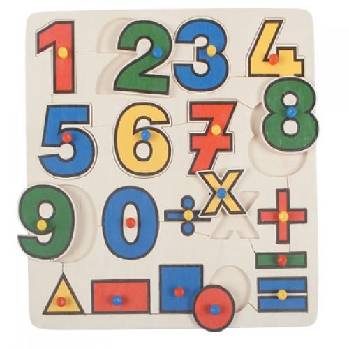 Matematik Öğreniyorum modelleri, Matematik Öğreniyorum fiyatı, anaokulu Ahşap Oyuncaklar fiyatları, anasınıfı Ahşap Oyuncaklar modelleri görselleri ve resimleri, anaokulu kreş malzemeleri