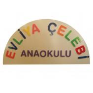 Renkli Okul İsmi Yazılı Okul Tabelasi